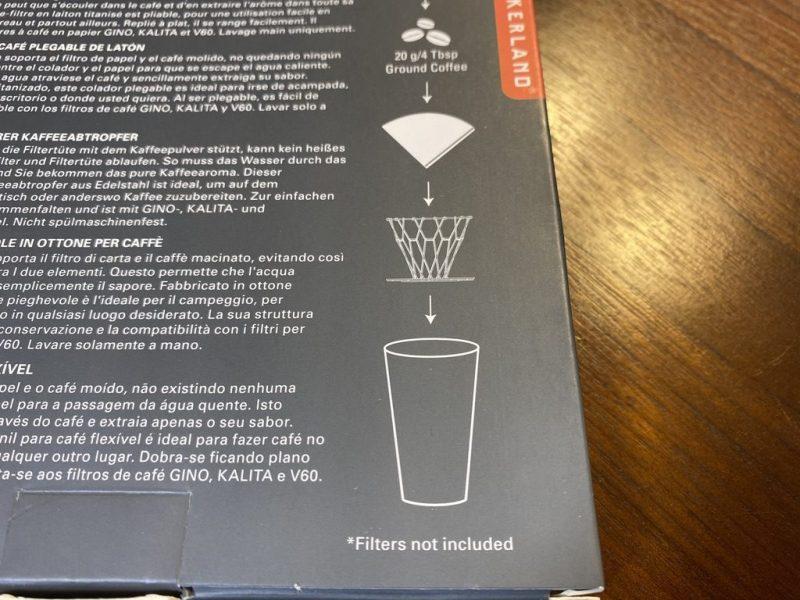 キッカーランド コーヒードリッパーの基本情報